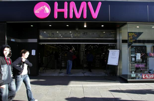 Daily Echo: HMV, Above Bar, Southampton, where part of the store was closed due to a possible robbery