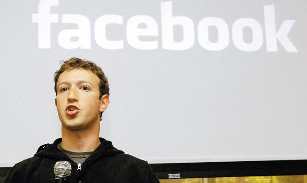 Daily Echo: Facebook founder Mark Zuckerberg