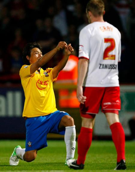Picture from the Stevenage v Saints game of the Capital One Cup. The unauthorised downloading, editing, copying or distribution of this image is strictly prohibited.