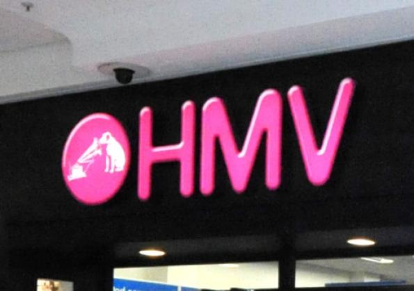 HMV announces more store closures