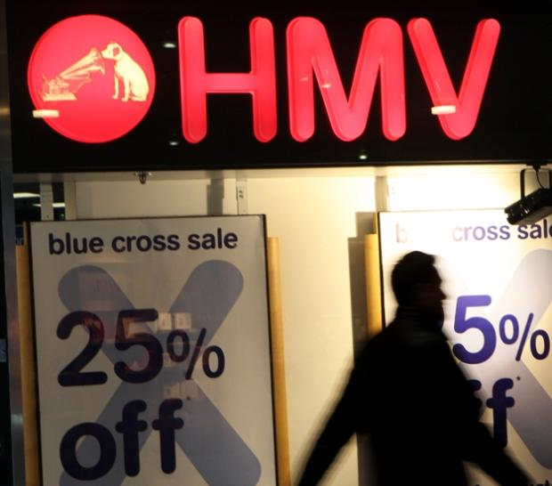 66 HMV stores to close