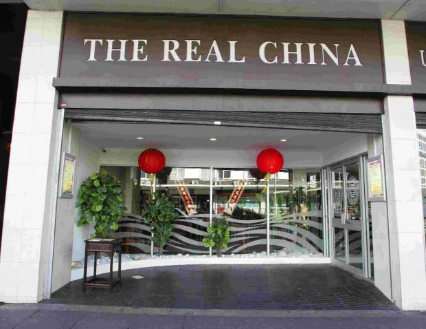 The Real China in Eastleigh is to re-open following a salmonella outbreak