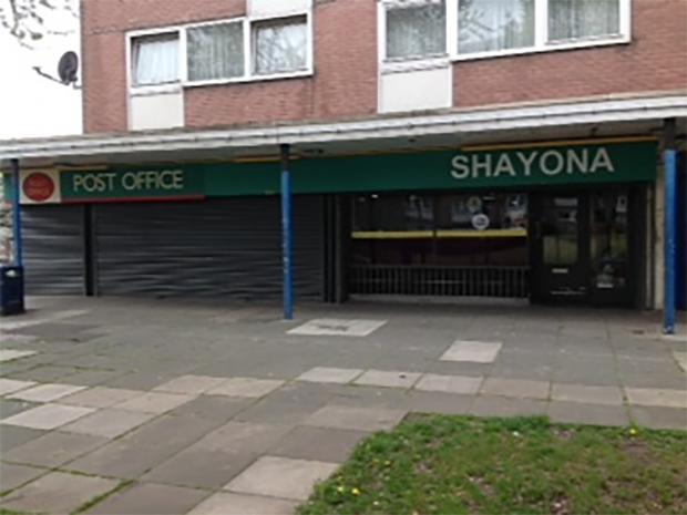 The Shayona newsagent and Post Office