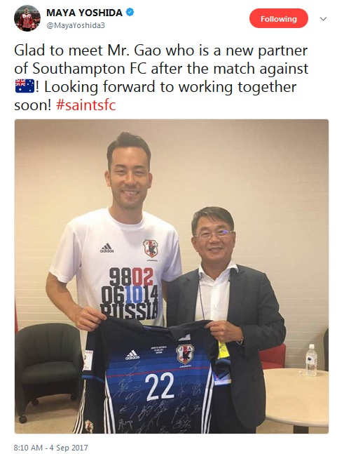 New Saints owner meets with Yoshida