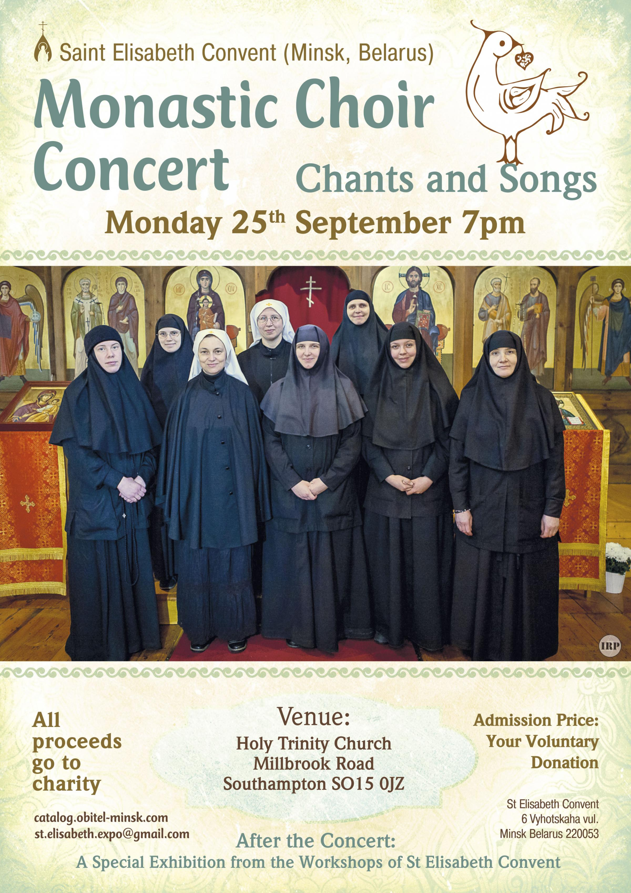 Monastic Choir Concert